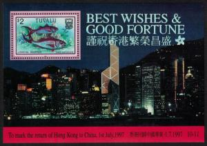Tuvalu Fish Return of Hong Kong to China MS 1997 MNH SG#MS790