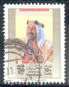 Bahrain ~ #346 ~ Shiek Isa ~ Used