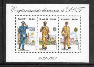Brazil #1733 MNH Souvenir Sheet