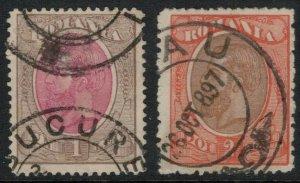 Romania #130-1 CV $5.25