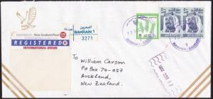 BAHRAIN 2001 Registered airmail cover to New Zealand.......................69260
