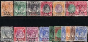Straits Settlements 1945 SC 256-271 Mint/Used Set