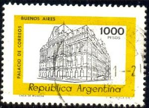 General Post Office, Buenos Aires, Argentina stamp Used
