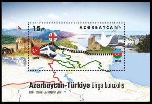 2017 Azerbaijan 1220/B181 Railway Baku - Tbilisi - Kars