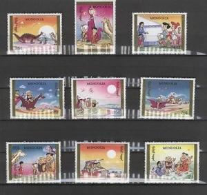 Mongolia 1912-20 Flintstones Mint NH