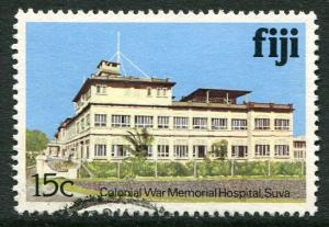 FIJI - 15c COLONIAL WAR MEMORIAL HOSPITAL, SUVA - USED