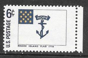 USA 1349: 6c Rhode Island, 1775, MNH, VF