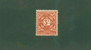 FRENCH WEST AFRICA J20 MH BIN$ 1.60