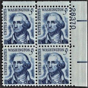 US 1283 MNH VF 5 Cent Washington Plate Block