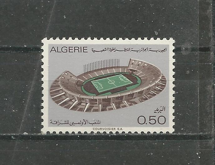 Algeria Scott catalogue # 482