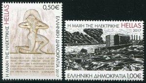 HERRICKSTAMP NEW ISSUES GREECE Sc.# 2804-05 WW II Battle of Athens