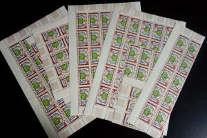 Cameroun # 351 NH Stamp Hoard of 125 Copies Large Multiples Scott Value $625.00