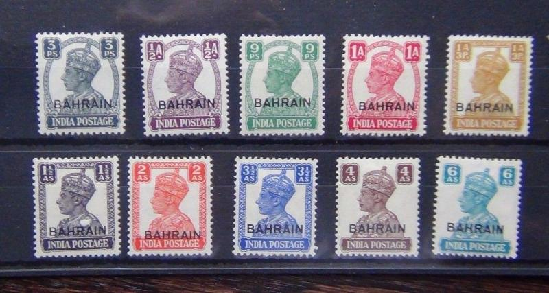 Bahrain 1942-45 values to 6a MM