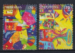 Armenia 2015 Children's paintings 2 MNH stamps