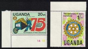 Uganda 75th Anniversary of Rotary Intl 2v Corners 1980 MNH SG#322-323