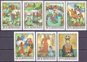 Mongolia. 1981. 1436-42 bl77. art. MNH.