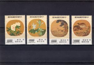 Taiwan 1976 Sc#2001/2004 FAN PAINTING Set (4) Specimen MNH