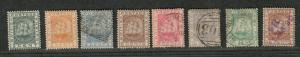 British Guiana Sc#72-79 M+U/H/VF, Partial Set, 75 No Gum, Cv. $278.25