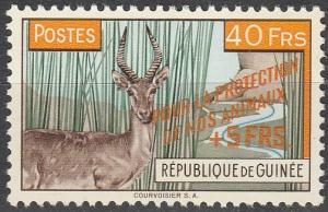 Guinea #B22 MNH VF CV $2.50 (SU2315)