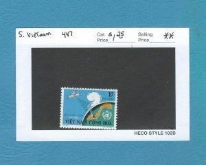 South Vietnam 447  MNH