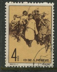 China - Scott 600 - Rejoicing Tibetans -1961 - VFU - Single 4f stamp