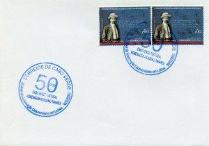 Cape Verde 2021 FDC People Stamps Association Cape Verdeans JIS Portugal 2v Set