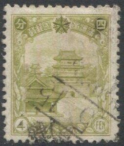 MANCHUKUO Japan China  1937 Sc 88, Used 4f Mukden Mausoleum, F-VF