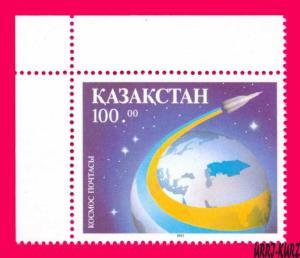 KAZAKHSTAN 1993 Space Mail 1v Sc35 Mi25 MNH