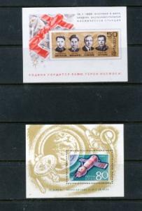 Russia 3571,3581 Souvenir Sheets M NH VF