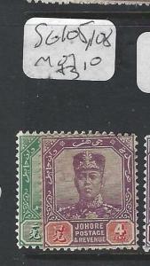 MALAYA JOHORE  (PP0302B)  SULTAN  SG 105, 108   MOG