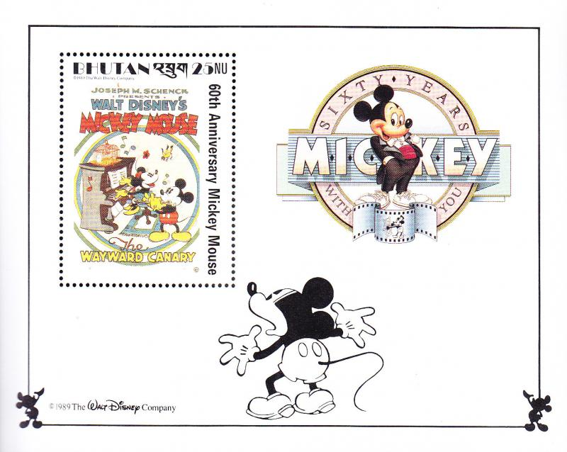 Bhutan 1989 Mickey Mouse Disney 60th Anniversary Complete VF/NH