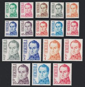 Venezuela 'Bolivar' by J M Espinosa Definitives 17v SG#2313-2329 SC#1121-1137