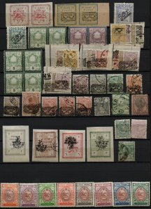 IRAN/PERSIA: Used/Unused Examples - Ex-Old Time Collection - Album Page (40262)