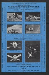 ASDA sheet of 8 Apollo 15/Mariner Poster stamps in blue for 1971  Stamp Expo - P
