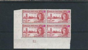 SOMALILAND 1946 VICTORY 1a CARMINE PERF 13½ PLATE 73 BLK OF 4 HINGED ON MARGIN