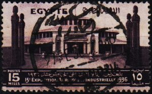 Egypt. 1936 15m S.G.243 Fine Used