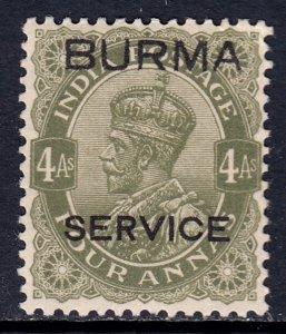 Burma (Myanmar) - Scott #O7 - MH - Pencil on reverse - SCV $12.00