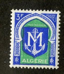 ALGERIA 276 MH BIN $1.00 ANCHOR