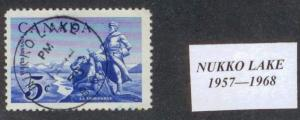 CANADA  BRITISH COLUMBIA CANCEL    NUKKO LAKE   RF D