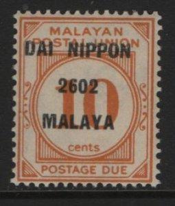 MALAYA, FEDERATION OF MALAYA, NJ12, MNH, 1942, POSTAGE DUE