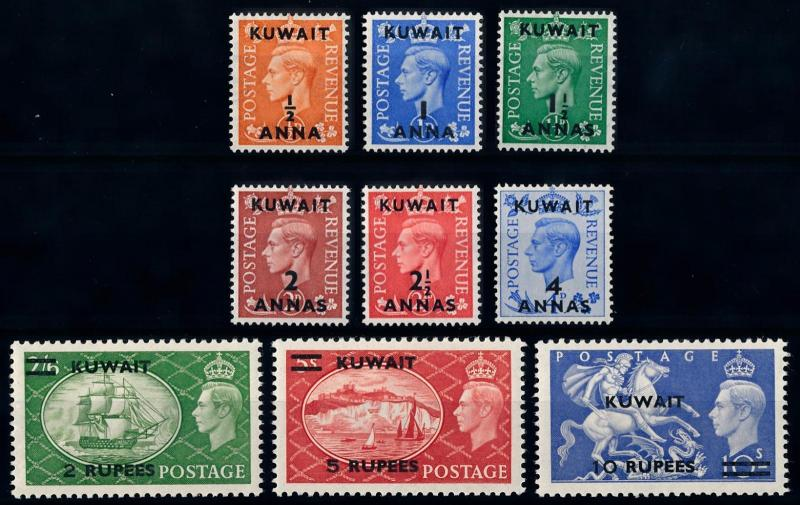 [68341] Kuwait 1950 KG VI OVP on GB Stamps MLH