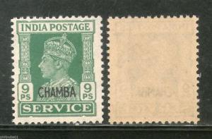India Chamba State KG VI 9ps SERVICE Stamp SG O75 / Sc O58 Cat £10 MNH