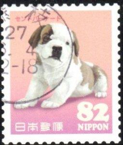 Japan 3787b - Used - 82y Puppy (2015) (cv $1.10)