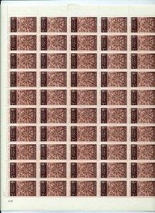 Uar Egypt Blocks sheets Folded MNH (200 Stamps)(KUL109