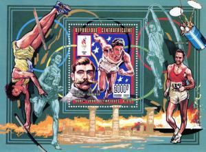 Central African 1996 Atlanta Olympics/P.de Coubertin SS 580A