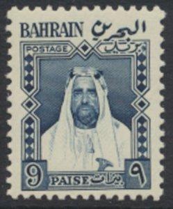 Bahrain SG L6  MVLH  Local Stamp see scans / details Sheikh bin Hamed al-Khalifa