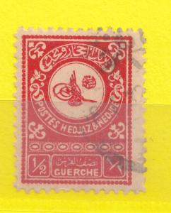 SAUDI ARABIA 1932 POSTES HEJAZ AND NEJD  FINE USED SG 314 1/2P