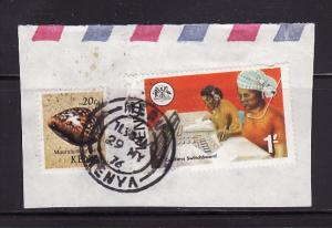 Kenya 39, 57 On Piece U Sea Shells, Switchboard