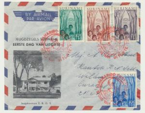 SURINAME 1954 CHILDRENS DAY FIRST DAY COVER, NICE CACHET (SEE BELOW)