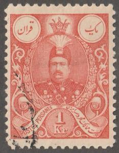 Persian  Stamp, Scott# 435, used hinged, 1 KR, red/orange, aps 435